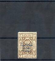 SAUDI ARABIA(HEJAZ) Sc L87(MI 78a)*F-VF LH $30