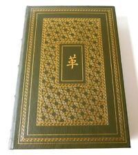 Fire in the Lake by Francis Fitzgerald HC Leather Franklin Library Pulitzer 1984