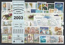 RUSSIA 2003 COMMEMORATIVE YEAR SET MNH (see four scans)
