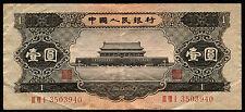 China 1 Yuan 1956 Vf P.871