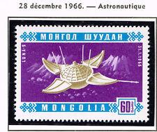 Mongolia Soviet Spacecraft Luna 9 on Moon stamp 1966 MNH