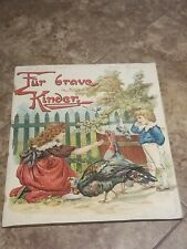 VERY RARE ANTIQUE GERMAN FUR BRAVE KINDER CHILDRENS BOOK.