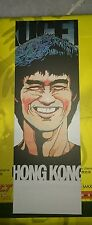 李小龙彩色书签 Bruce Lee 75th Birthday Pictorial Full Color Bookmark #4