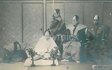 Japan Samurai Warriors Swords Japanese 1900 7x4 Inch Photo Reprint