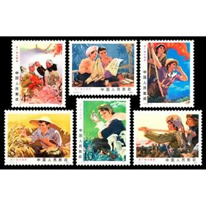 China Stamp 1976 T17 In Vast Countryside MNH