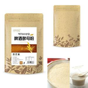 Brewers Yeast 100g Nutritional Beer Yeast Powdered Freshly Ground Yeast Powder
