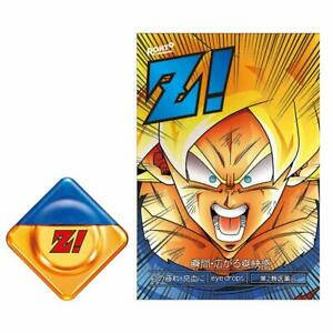 Rohto Z b Dragon Ball Z limited Goku Ver. Level 8 Japan