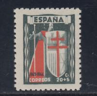 ESPAÑA (1943) NUEVO SIN FIJASELLOS MNH SPAIN - EDIFIL 971 (20 cts + 5 cts) LOTE1