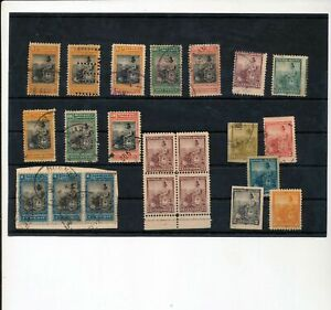 Argentina Earlies M&U Imperf Perf M&U Incl.Perfins (20+Stamps)NS 884s