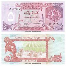 More details for qatar 5 riyals nd 1996 p-15b qcb banknotes unc rare!