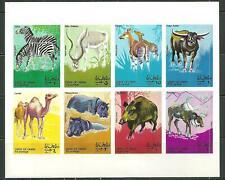 OMAN MNH SOUVENIR SHEET AFRICAN ANIMALS IMPERF
