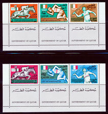 QATAR 1966 OLYMPICS MEXICO 2 STRIPS OF 3 NEW CURRENCY O/P SET SCT 120-20A $120