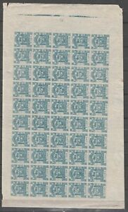 s37495 BR. NORTH BORNEO 1889 MNH** 10c Imperforated FULL SHEET Y&T #42   FORGERY