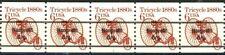 TRICYCLE Nonprofit Org. Precancel MNH Strip of 5 PNC5 Plate #1 Scott's 2126A