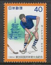 JAPAN 1984 NATIONAL ATHLETICS HOCKEY 1v MNH