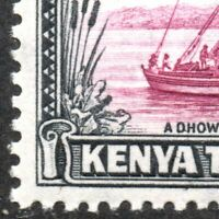 1950 KUT Sg 144ea 50c purple and black 'Dot Removed' Flaw Mounted Mint