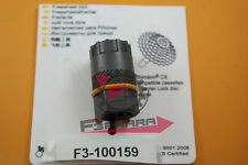 F3-100159 Estrattore RUOTA LIBERA CASSETTA Shimano  Comp. CENTER LOCK