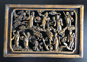 Fine Old Chinese Carved 8 Immortal Gods Wooden Relief Gilt Plaque Scholar Art #1