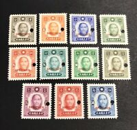 ROC China  Stamp 1941  New York Print Sun Yat-sen 11Stamps  specimen