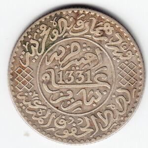 MOROCCO 2½ dirhams = ¼ Rial 1331 1913 Y31 Ag.835 1yr type HIGH GRADE - VERY RARE