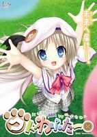 Kud Wafter First Limited Edition Japanese PC game girl KEY Windows From Japan