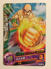 Dragon Ball Heroes H1-09