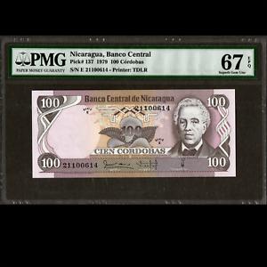 Banco Central de Nicaragua 100 Cordobas 1979 PMG 67 SUPERB GEM UNC EPQ P-137
