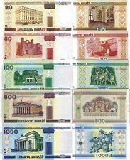 BIELORUSSIA - Belarus Lotto 5 banconote 20/50/100/500/1000 rubles FDS - UNC