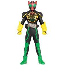 Masked Kamen Rider Hero Series Soft Vinyl Figure OOO Tatoba Combo