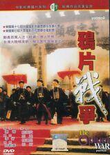 The Opium War DVD (1997) Movie English Sub _ Region 0 _ Bao Guo'an