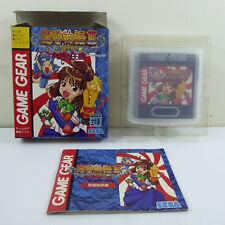 MADO MONOGATARI III Puyo (Sega Game Gear) Japan import ~ Complete ~ US Seller
