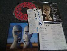 PINK FLOYD / the division bell /JAPAN LTD CD OBI