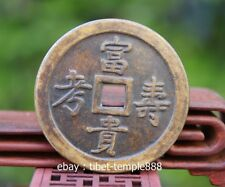 5.5 CM China ancient Wealth ANd longevity Flower Pure Copper cash fengshui Coin