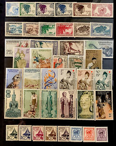 Laos Stamps  #41 All  Different Lot 80321C