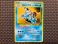 [Near Mint] Pokemon cards Japanese Blastoise 009 Holo CD Promo Old Back/2