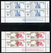 Canada Unitrade #687-688 MNH PLATE BLOCKS Olympic Sites CV $57.50 C