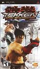 Tekken: Dark Resurrection (Sony PSP, 2006)