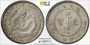 442 China (1890-1908) Kwangtung Dragon Silver 20 Cents PCGS XF45.  LM-135