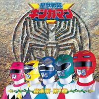 SEIJUU SENTAI GINGAMAN MUSIC COLLECTION ltd Audio CD Sci-Fi Live Action JP