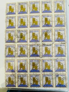 SRI LANKA STAMPS Used 1000 RUPEE Stamps