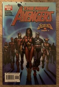 New Avengers #7.  Vf/nm   1st App Illuminati