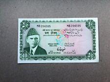 Pakistan 10 Rupee banknote - UNC