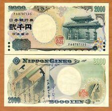 Japan, 2000 Yen, ND (2000), P-103b, UNC > Commemorative