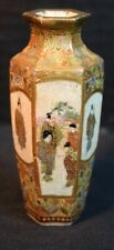 Fine Imperial Satsuma Miniature Vase Six Sided