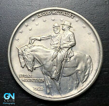 1925 Stone Mountain Commemorative Half Dollar --  MAKE US AN OFFER!  #B8734