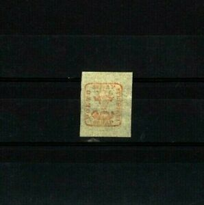 1859 Sc.10, large margins, very rare, with certificate
