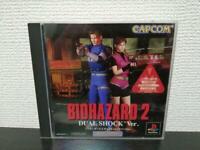 USED PS1 Bio Hazard 2 Dual Shock Ver. Playstation JAPAN Import