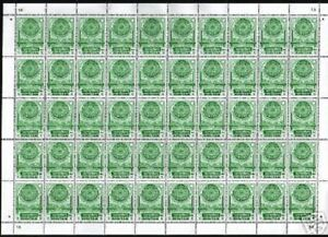 BHUTAN 10 NGULTRUM 1980 FISCAL REVENUE STAMPS SCARCE BLOCK OF 4 STAMPS