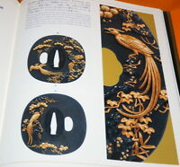 The Ishiguro School of Japanese Sword Fittings Artists Book from Japan #1055