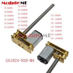 GA1024-N20-M4 3V 6V 12V 30/60/100RPM DC Micro Speed Reduction Gear Motor